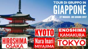 primavera Giappone tour offerte