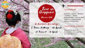tour Giappone primavera