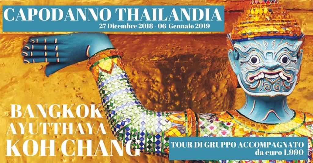 offerte Capodanno Thailandia viaggi