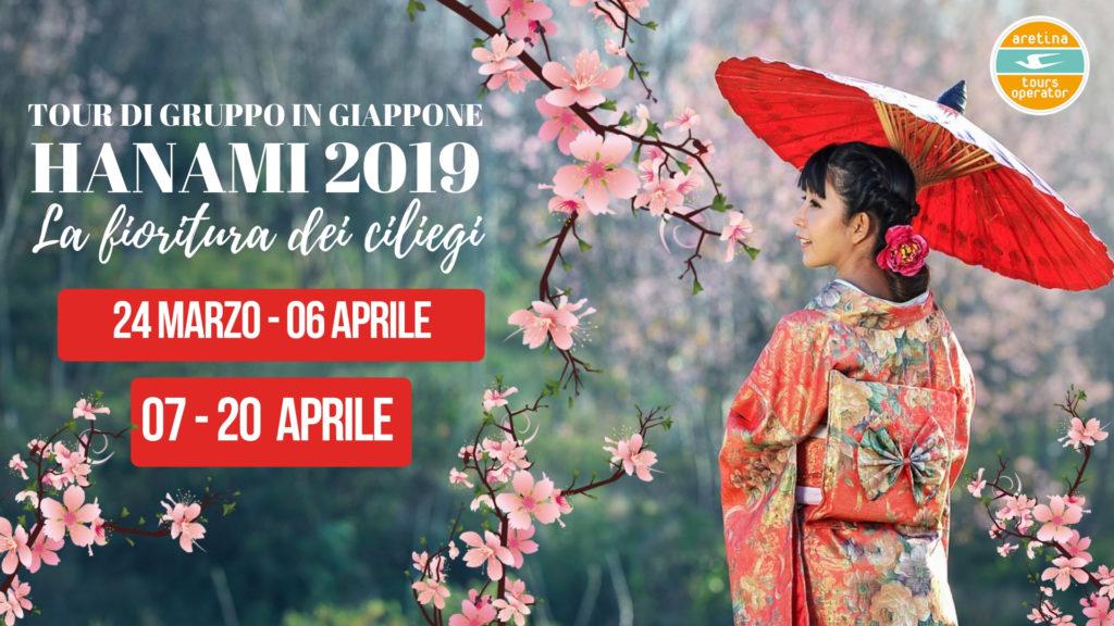 offerte primavera Giappone viaggi