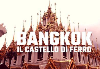 Loha Prasat Bangkok